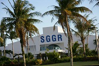 sggr clubhouse